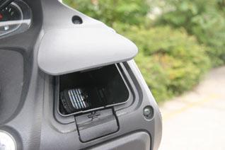 Suzuki Burgman 125 Handschuhfach