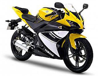 Yamaha YZF-R125 Yellow